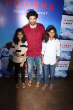 Aditya Roy Kapoor at The Red Carpet Of The Special Screening Of Film Poorna on 30th March 2017 (93)_58de3cbad266b.JPG