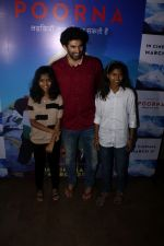 Aditya Roy Kapoor at The Red Carpet Of The Special Screening Of Film Poorna on 30th March 2017 (95)_58de3c858d481.JPG