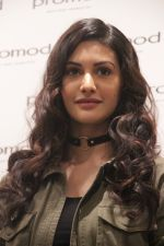 Amyra Dastur At Denim Atelier With Fashion Expert Bornali Talukdar on 30th March 2017