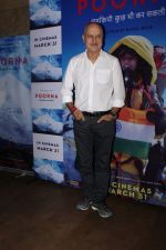Anupam Kher at The Red Carpet Of The Special Screening Of Film Poorna on 30th March 2017 (121)_58de3cae3ca68.JPG