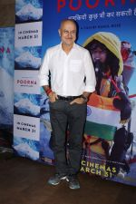 Anupam Kher at The Red Carpet Of The Special Screening Of Film Poorna on 30th March 2017