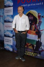 Anupam Kher at The Red Carpet Of The Special Screening Of Film Poorna on 30th March 2017 (125)_58de3cb4987fd.JPG