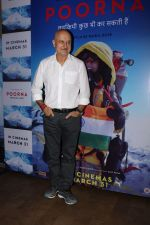 Anupam Kher at The Red Carpet Of The Special Screening Of Film Poorna on 30th March 2017 (126)_58de3cb63183c.JPG