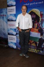 Anupam Kher at The Red Carpet Of The Special Screening Of Film Poorna on 30th March 2017 (127)_58de3cb7ed4b7.JPG