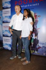Anupam Kher at The Red Carpet Of The Special Screening Of Film Poorna on 30th March 2017 (17)_58de3ca65700a.JPG