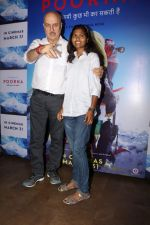 Anupam Kher at The Red Carpet Of The Special Screening Of Film Poorna on 30th March 2017 (18)_58de3ca8565f0.JPG
