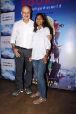 Anupam Kher at The Red Carpet Of The Special Screening Of Film Poorna on 30th March 2017 (19)_58de3caa68b3f.JPG