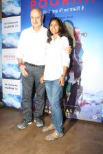 Anupam Kher at The Red Carpet Of The Special Screening Of Film Poorna on 30th March 2017 (20)_58de3ce2af234.JPG