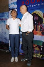 Anupam Kher, Rahul Bose at The Red Carpet Of The Special Screening Of Film Poorna on 30th March 2017 (13)_58de3d21b2400.JPG