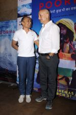 Anupam Kher, Rahul Bose at The Red Carpet Of The Special Screening Of Film Poorna on 30th March 2017 (14)_58de3cbbb10b5.JPG