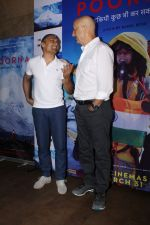 Anupam Kher, Rahul Bose at The Red Carpet Of The Special Screening Of Film Poorna on 30th March 2017 (16)_58de3cbd40bec.JPG