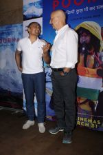 Anupam Kher, Rahul Bose at The Red Carpet Of The Special Screening Of Film Poorna on 30th March 2017 (17)_58de3d24f2681.JPG