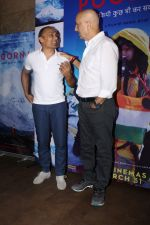 Anupam Kher, Rahul Bose at The Red Carpet Of The Special Screening Of Film Poorna on 30th March 2017 (19)_58de3d269342c.JPG