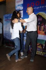 Anupam Kher, Rahul Bose at The Red Carpet Of The Special Screening Of Film Poorna on 30th March 2017 (21)_58de3d285e864.JPG