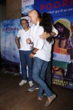 Anupam Kher, Rahul Bose at The Red Carpet Of The Special Screening Of Film Poorna on 30th March 2017 (22)_58de3cc2c1084.JPG