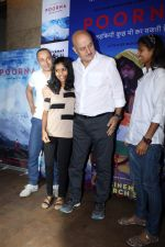 Anupam Kher, Rahul Bose at The Red Carpet Of The Special Screening Of Film Poorna on 30th March 2017 (24)_58de3cc5361a9.JPG