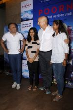 Anupam Kher, Rahul Bose at The Red Carpet Of The Special Screening Of Film Poorna on 30th March 2017 (25)_58de3d2be6d02.JPG