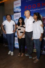 Anupam Kher, Rahul Bose at The Red Carpet Of The Special Screening Of Film Poorna on 30th March 2017 (26)_58de3cc703f55.JPG