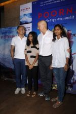 Anupam Kher, Rahul Bose at The Red Carpet Of The Special Screening Of Film Poorna on 30th March 2017 (27)_58de3d2da9a1d.JPG