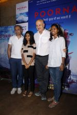 Anupam Kher, Rahul Bose at The Red Carpet Of The Special Screening Of Film Poorna on 30th March 2017