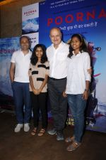 Anupam Kher, Rahul Bose at The Red Carpet Of The Special Screening Of Film Poorna on 30th March 2017 (29)_58de3d2f693ed.JPG