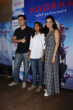 Dia Mirza at The Red Carpet Of The Special Screening Of Film Poorna on 30th March 2017 (68)_58de3e0c220cd.JPG