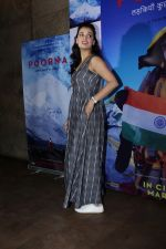 Dia Mirza at The Red Carpet Of The Special Screening Of Film Poorna on 30th March 2017 (73)_58de3e14c335a.JPG