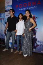 Dia Mirza at The Red Carpet Of The Special Screening Of Film Poorna on 30th March 2017 (84)_58de3e226e8ef.JPG