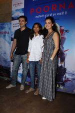 Dia Mirza at The Red Carpet Of The Special Screening Of Film Poorna on 30th March 2017 (85)_58de3d899c7a3.JPG