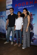 Dia Mirza at The Red Carpet Of The Special Screening Of Film Poorna on 30th March 2017 (87)_58de3d8b7de44.JPG