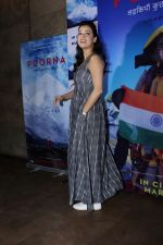 Dia Mirza at The Red Carpet Of The Special Screening Of Film Poorna on 30th March 2017 (72)_58de3e1312c8f.JPG