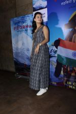 Dia Mirza at The Red Carpet Of The Special Screening Of Film Poorna on 30th March 2017 (74)_58de3e1695cb9.JPG