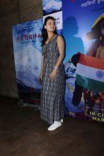 Dia Mirza at The Red Carpet Of The Special Screening Of Film Poorna on 30th March 2017 (75)_58de3e184c02e.JPG