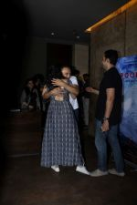 Dia Mirza at The Red Carpet Of The Special Screening Of Film Poorna on 30th March 2017 (77)_58de3e1b2631c.JPG