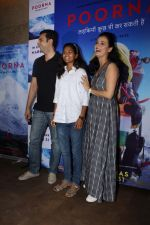 Dia Mirza at The Red Carpet Of The Special Screening Of Film Poorna on 30th March 2017 (80)_58de3d85c27ee.JPG