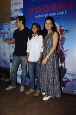 Dia Mirza at The Red Carpet Of The Special Screening Of Film Poorna on 30th March 2017