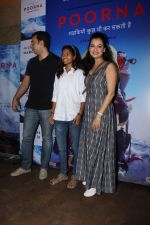 Dia Mirza at The Red Carpet Of The Special Screening Of Film Poorna on 30th March 2017 (82)_58de3e207f00e.JPG