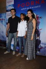 Dia Mirza at The Red Carpet Of The Special Screening Of Film Poorna on 30th March 2017 (86)_58de3e244c49c.JPG