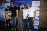 Dia Mirza, Sahil Sangha, Rahul Bose at The Red Carpet Of The Special Screening Of Film Poorna on 30th March 2017 (83)_58de3d36c9974.JPG