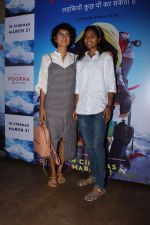 Kiran Rao at The Red Carpet Of The Special Screening Of Film Poorna on 30th March 2017 (41)_58de3dcd4d032.JPG