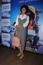 Kiran Rao at The Red Carpet Of The Special Screening Of Film Poorna on 30th March 2017 (52)_58de3de249078.JPG