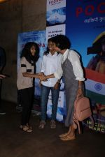 Kiran Rao at The Red Carpet Of The Special Screening Of Film Poorna on 30th March 2017 (40)_58de3dcb6354c.JPG
