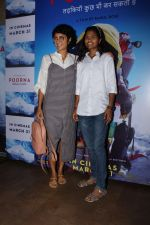 Kiran Rao at The Red Carpet Of The Special Screening Of Film Poorna on 30th March 2017 (42)_58de3dcf58402.JPG