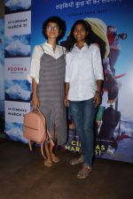 Kiran Rao at The Red Carpet Of The Special Screening Of Film Poorna on 30th March 2017 (44)_58de3dd33b7fd.JPG