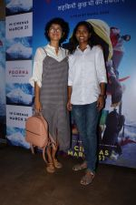 Kiran Rao at The Red Carpet Of The Special Screening Of Film Poorna on 30th March 2017 (45)_58de3dd5075af.JPG