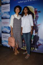 Kiran Rao at The Red Carpet Of The Special Screening Of Film Poorna on 30th March 2017 (46)_58de3dd6ec314.JPG