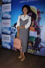 Kiran Rao at The Red Carpet Of The Special Screening Of Film Poorna on 30th March 2017 (49)_58de3ddd236e4.JPG