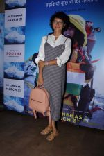 Kiran Rao at The Red Carpet Of The Special Screening Of Film Poorna on 30th March 2017 (51)_58de3de0a1d09.JPG