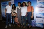 Kiran Rao, Sanya Malhotra, Rahul Bose at The Red Carpet Of The Special Screening Of Film Poorna on 30th March 2017 (40)_58de3d38a8c8b.JPG