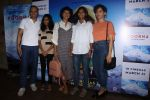 Kiran Rao, Sanya Malhotra, Rahul Bose at The Red Carpet Of The Special Screening Of Film Poorna on 30th March 2017